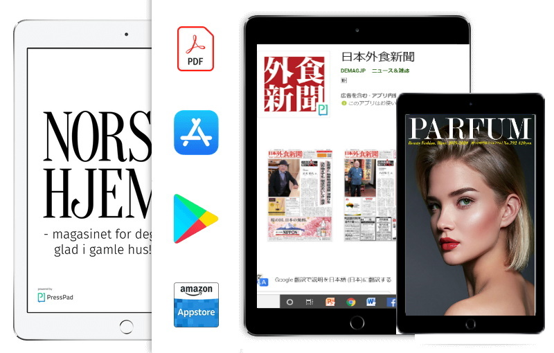 digital newsstand embeding is easy